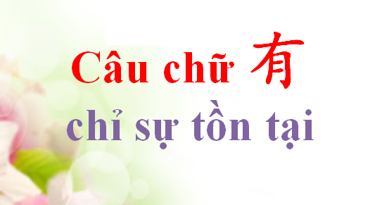 cach-dung-cau-chu-you-chi-su-ton-tai