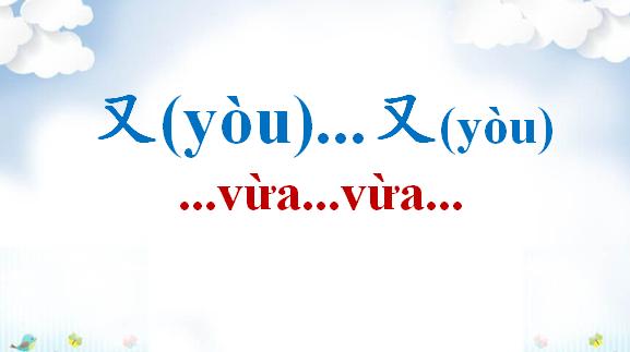 you-you-vua-vua