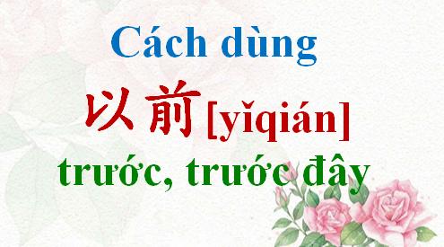 cach-dung-yiqian