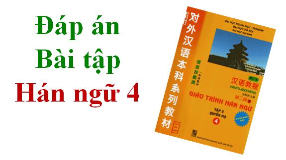 dap-an-bai-tap-giao-trinh-han-ngu-quyen-4