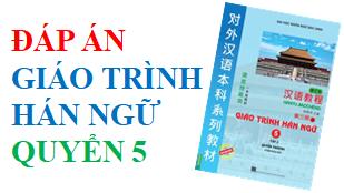 đáp án bài tập giáo trình Hán ngữ quyển 5
