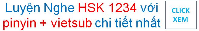 luyen-nghe-hsk-1-2-3-4